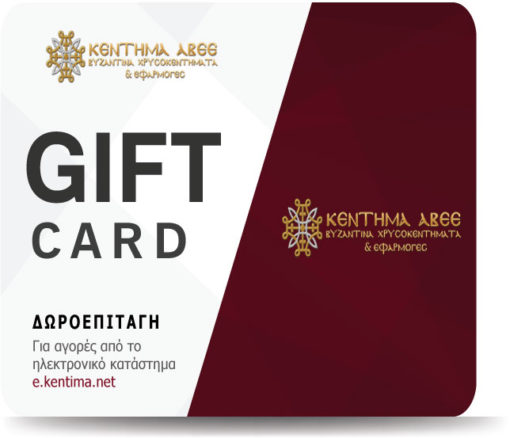 giftcard re